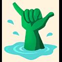 Fortnite Sea Shaka emoji