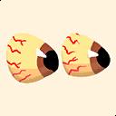 Fortnite I See You emoji