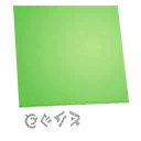 GREEN character style